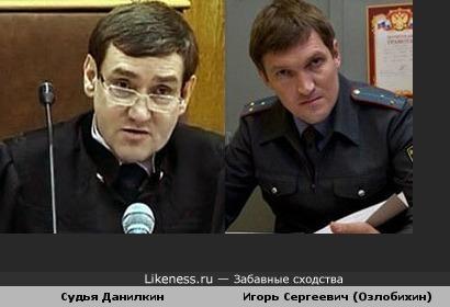 Игорь Сергеевич(Реальные Пацаны) vs Судья Данилкин