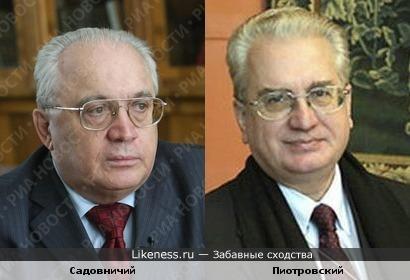 Садовничий (ректор МГУ) ну о-очень похож на Пиотровского (директора Эрмитажа)