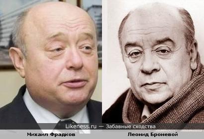 Леонид Фрадков - вылитый Леонид Броневой
