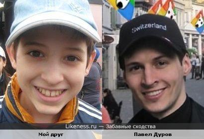Мой друг в 2008 году смахивал на Павла Дурова =)