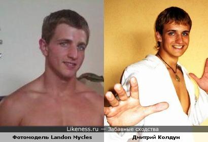 Landon Mycles похож на Д. Колдуна