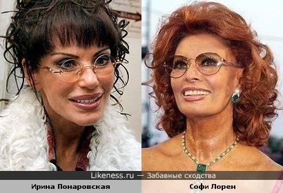 Ирина Понаровская и Софи Лорен