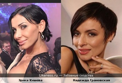 Эрика Кишева и Надежда Грановская
