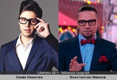 "Слава Никитин (RU TV) и Константин Иванов (ведущий ""Таблетка"")"