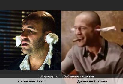 Ростислав Хаит похож на Джейсона Стэтхэма