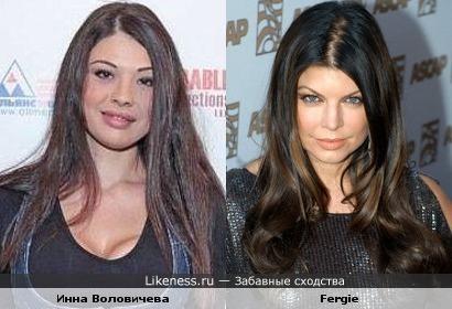 Подозрительная похожесть Воловичевой и Fergie