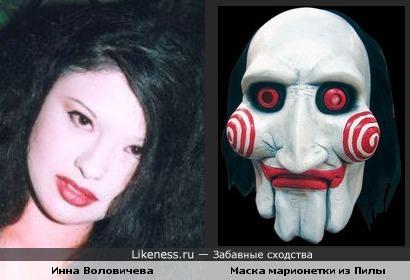 Воловичева из Дома-2 похожа на маску из фильма Пила