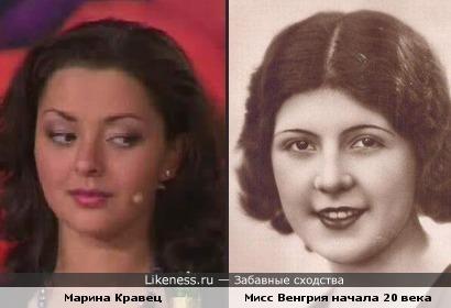 Марина Кравец похожа на мисс Венгрия начала 20 века