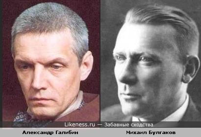 Александр Галибин, снявщийся в роли Мастера похож на самого Булгакова