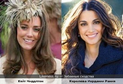 Невеста принца Уильяма Кейт Миддлтон похожа на королеву Иордании Ранию