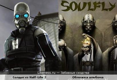 Персонажи с обложки музыкального альбома напомнили персонажей из компьютерной игры