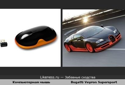 Компьютерная мышка напоминает нам о Bugatti Veyron Supersport