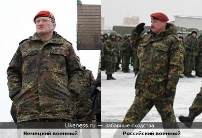 Униформа немецкого бундесвера и российского спецназа в чем-то похожа