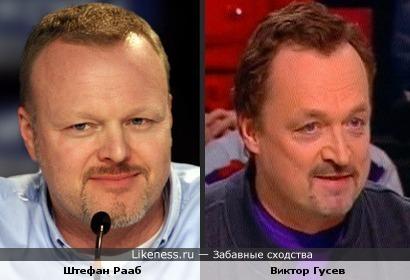 Штефан Рааб и Виктор Гусев
