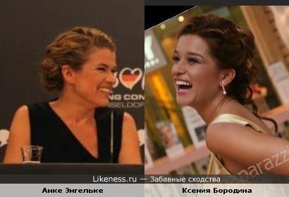 Ксения Бородина похожа на ведущую Евровидения 2011