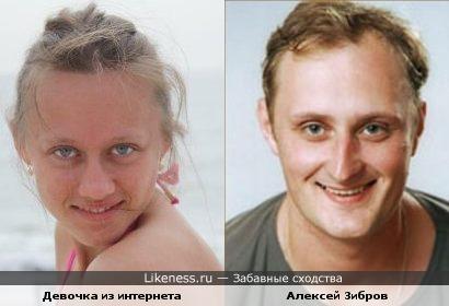 Удивительное сходство: девочка из интернета похожа на...Зиброва!