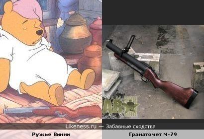 Грозное оружие Винни-Пуха