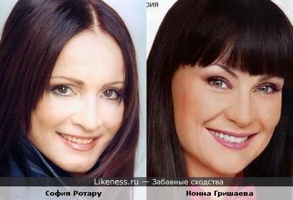 София Ротару и Нонна Гришаева