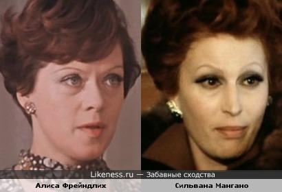 Алиса Фрейндлих (к/ф Служебный роман) и Сильвана Мангано (к/ф Семейный портрет в интерьере)