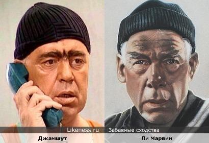 Джамшут (Наша Russia) похож на Ли Марвина (к/ф Delta Force)