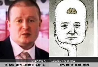 Интеллект на лице