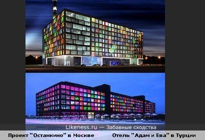 Чем вдохновляются московские архитекторы