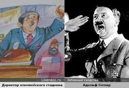 Иллюстрация из книги Э. Успенского - это вылитый Гитлер!