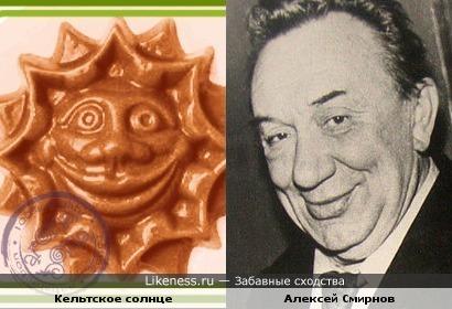 Солнце отечественного кинематографа