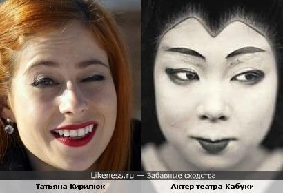Участница Дома-2 напомнила актера театра Кабуки