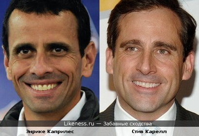 Кандидат в президенты Венесуэлы похож на американского комика