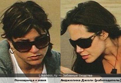 Помощница Анджелины Джоли похожа на нее саму: случайность ли это или звездная конспирация?