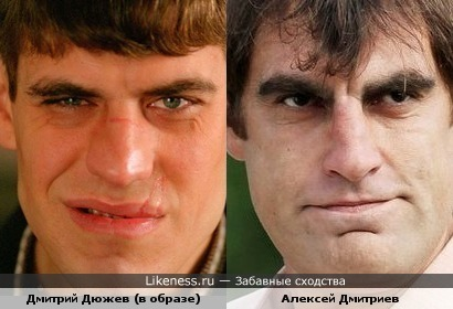 Брутальные Дмитрий Дюжев и Алексей Дмитриев