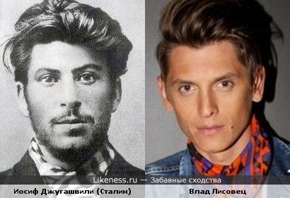 Сталин-стайл