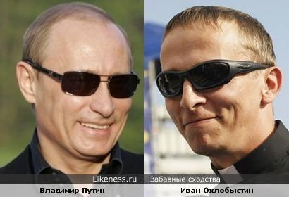 Владимир Путин и Иван Охлобыстин