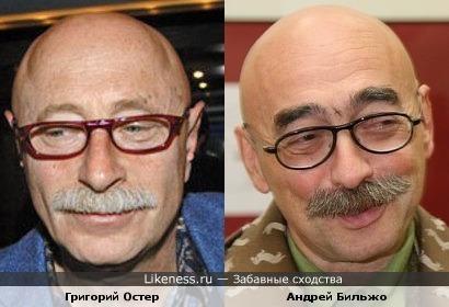 Белые усы, темные усы: Григорий Остер и Андрей Бильжо