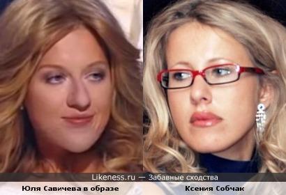 Юлия Савичева в образе Селин Дион напомнила Собчак