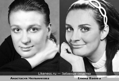Анастасия Мельникова и Ваенга