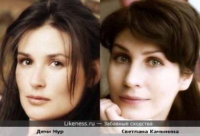 Светлана Камынина напомнила Деми Мур