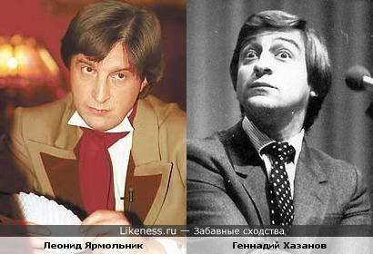Как молоды мы были: Леонид Ярмольник и Геннадий Хазанов