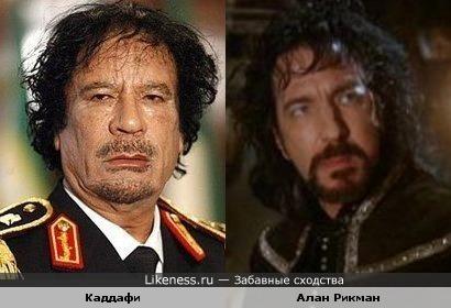 Каддафи похож на Шерифа Ноттингемского