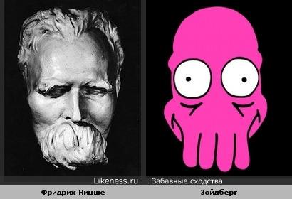 Фридрих Ницше и Зойдберг