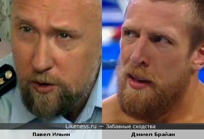 """Павел Ильин (""""Прокурорская проверка"""") похож на рестлера Дэниела Брайана"""