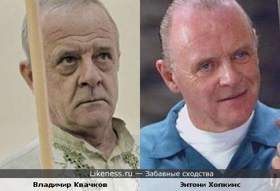 Владимир Квачков напомнил Энтони Хопкинса
