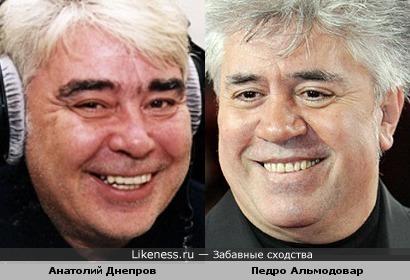 Анатолий Днепров и Педро Альмодовар