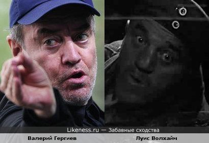 Валерий Гергиев и Луис Волхайм