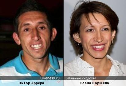 Футболист Эктор Эррера и квнщица Елена Борщёва