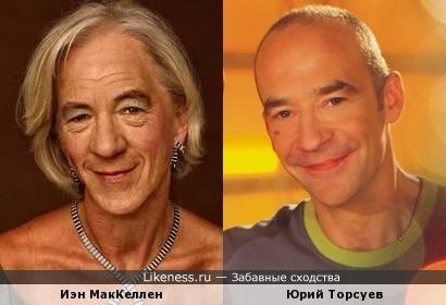 Иэн МакКеллен и братья Торсуевы