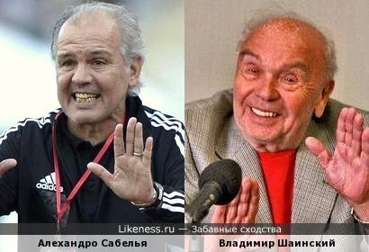 Главный тренер сборной Аргентины Алехандро Сабелья и Владимир Шаинский