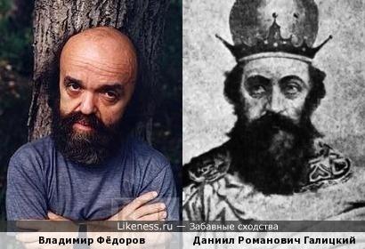 Черномор и князь Даниил