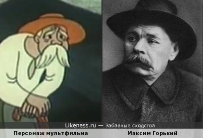 """Персонаж мультфильма """"Катигорошек"""